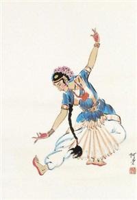 民族舞 by a lao