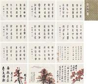 红棉颂 册页 (十二开) 设色纸本 (album of 12) by li xiongcai, liu haisu, shang chengzuo, and guan shanyue
