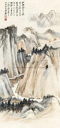 严子陵钓台 landscape by zhang daqian