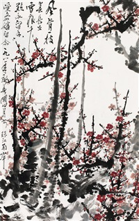 红梅图 立轴 设色纸本 ( red plum) by guan shanyue