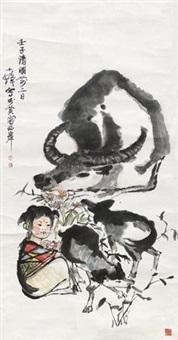 女孩与小牛 by cheng shifa