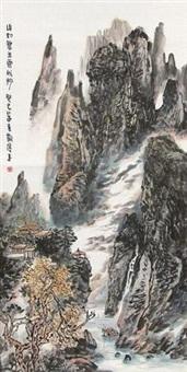 山如碧玉云似沙 by hong zeyu