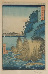 the monkey bridge in kai province, pl.13 and entrance to the cave of enoshima island in sagami province, pl.15 (from the famous views of the sixty-odd provinces): two works by ando hiroshige