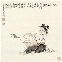 合仙图 托片 纸本 by fan zeng