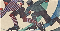 skaters by sybil andrews