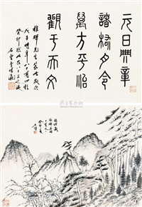 临卧禅画册 (landscape) (2 works) by li yuying
