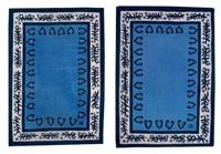 paire de tapis reverie (pair) by elizabeth garouste and mattia bonetti