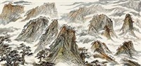 黄山秋韵图 (4 works) by huang xiangling