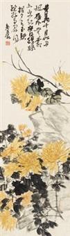 秋菊图 立轴 设色纸本 by wu changshuo