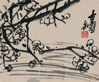古雪 立轴 水墨纸本 (plum blossom) by wu changshuo