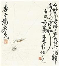 蜘蛛 by qi baishi