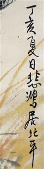 草原躍馬 xu beihong stallion by xu beihong