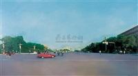 长安街二 (chang'an jie no.2) by zhang jian