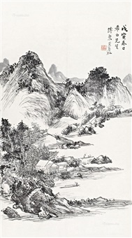 墨山秀茂 by huang binhong
