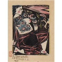 lady with tattoos by shiko munakata