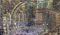 the supreme ka'aba of god by shadia alem