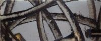 skid mark (black nickel) by aaron young