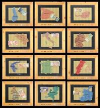 fuori corso 1-1-2002 (12 parts) by mimmo rotella