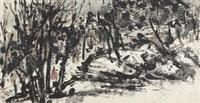 山涧飞雪 (snowscape) by cui ruzhuo