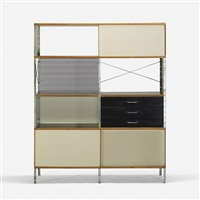 esu 420-n by charles and ray eames