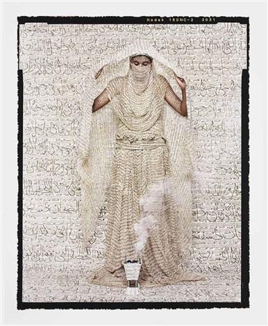 les femmes du maroc fumée dambre gris by lalla essaydi