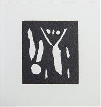 le tablier blanc de joan miró (bk by lise deharme w/1 work) by joan miró