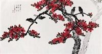 花鸟 by chen zhongwen