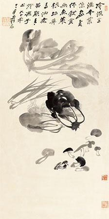 清白家风 (the vegetable and fruit) by zhang daqian
