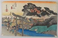 série des 53 stations de la route du tokaido. planche 7 - fujisawa by ando hiroshige
