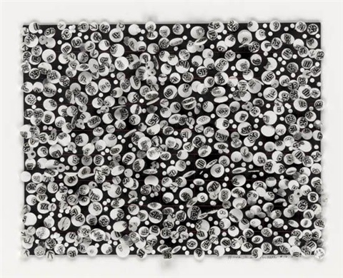 untitled # 16 by howardena pindell