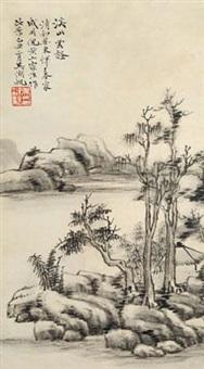溪山云壑 立轴 水墨纸本 by wu hufan