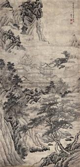 landscape by chen zhuo