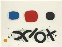 imaginary landscape by adolph gottlieb