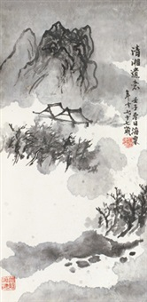清湘遗意 立轴 水墨纸本 by liu haisu