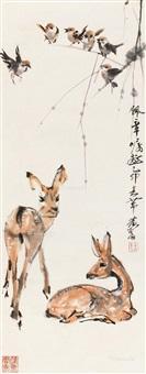 麻雀鹿 立轴 设色纸本 by huang zhou