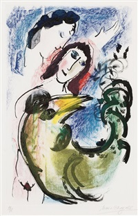 le coq jaune by marc chagall