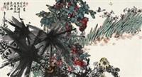 满园春色 by tang xiaoming, wang yujue and lin yong