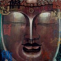 bouddha n°96 by ma tse lin