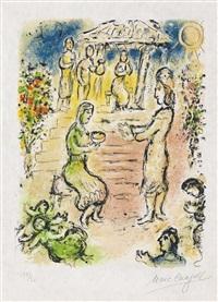 palast von alkinoos by marc chagall