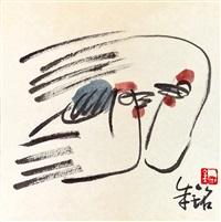 couple by ju ming