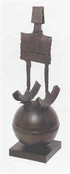 figure on a ball by yaakov dorchin