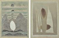 scene 1 and vista (2 works) by ha bik chuen