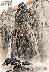 天柱峰 by zhang wenjun