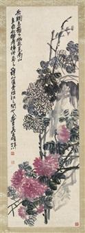 菊石图 立轴 纸本 by wu changshuo