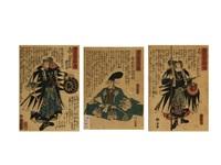 loyal subjects (3 works) by utagawa yoshitora