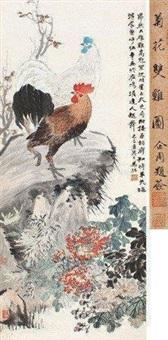 菊花双吉 by ma dai