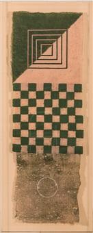 arjuna, 1986 by david shapiro