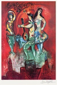 卡门 147/500 by marc chagall