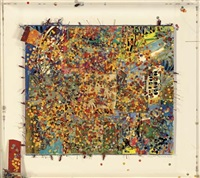 #108 memory test: sorry it was an accident by howardena pindell