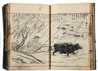 tsûhô shi (10 vols) by tachibana morikuni